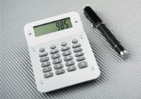Calculateur d'hypothèque